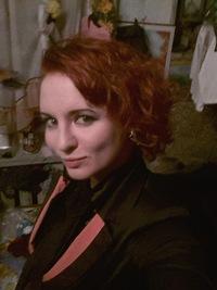 Юлия Ключникова