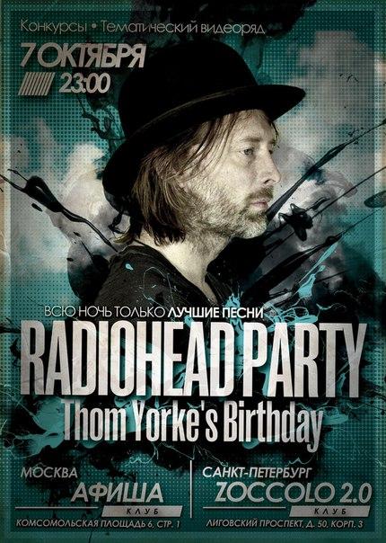 Radiohead03glastonburypa240611