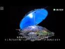 Macross 7 Colony Ship Model 1/10000 welcomesmile