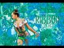 Арина Аверина лента финал - Всемирные Игры Вроцлав 2017