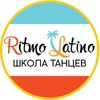 Школа танцев Ritmo Latino. Москва