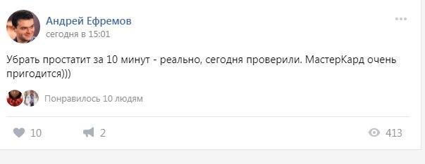 А.В.Ефремов. Отзывы. И просто о персонаже. Временами матом )