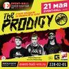 THE PRODIGY | ВОРОНЕЖ |21 мая 2017 | Event-Hall