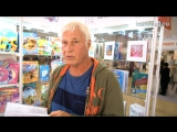 Александр Блинов представляет книгу
