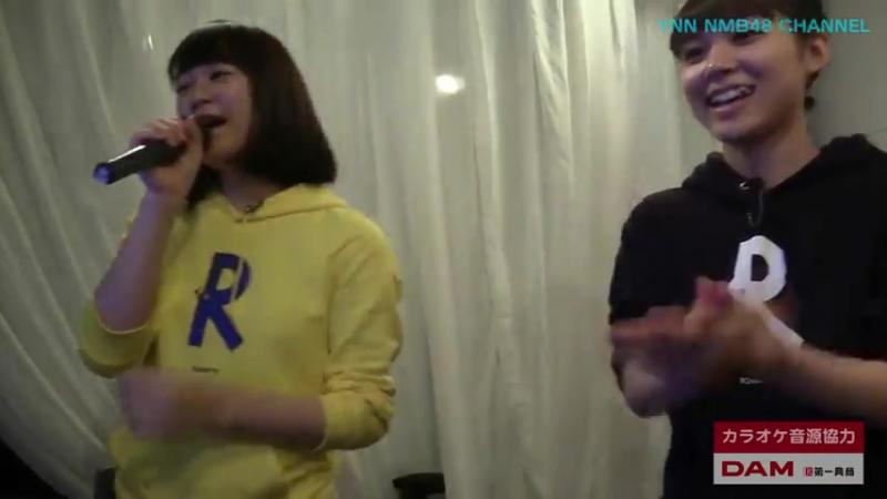 NMB48 karaoke Sakuranbo