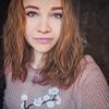 Виктория Любимова