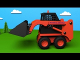 Trucks for children kids toddlers. Construction game׃ skid loader. Educational cartoon