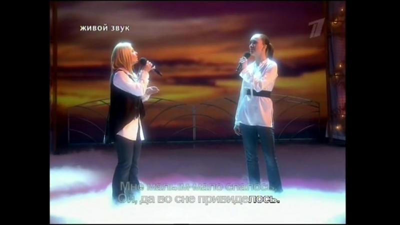 Пелагея и Дарья Мороз Ой то не вечер Russian Folk Song