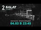 SALAT Live: 2 YEARS w/ Arston @ 'Atlas