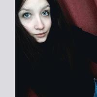 Вероника Вишнякова