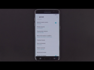 ТОП-10 фишек Android 7.0