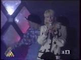 (staroetv.su) Наталья Ветлицкая - Лунный кот (2x2, 1994)