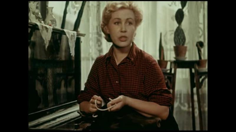 Дорогой мой человек . «Ленфильм» в 1958 год