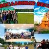 Православные беседы (Чебоксары)