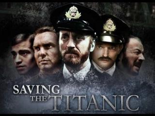 2012 Спасая Титаник/ Saving The Titanic (рус. озвучка)