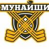 """МХК """"Мунайши"""" Official page"""