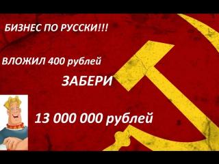 ProkMLM  https://vk.com/valerydorofeev83