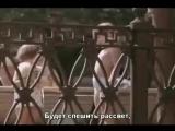 Ты погоди - Лариса Мондрус - With lyrics