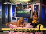 Viviana_Gia_the_oops_20.02.09_03.55-Eurotic_tv