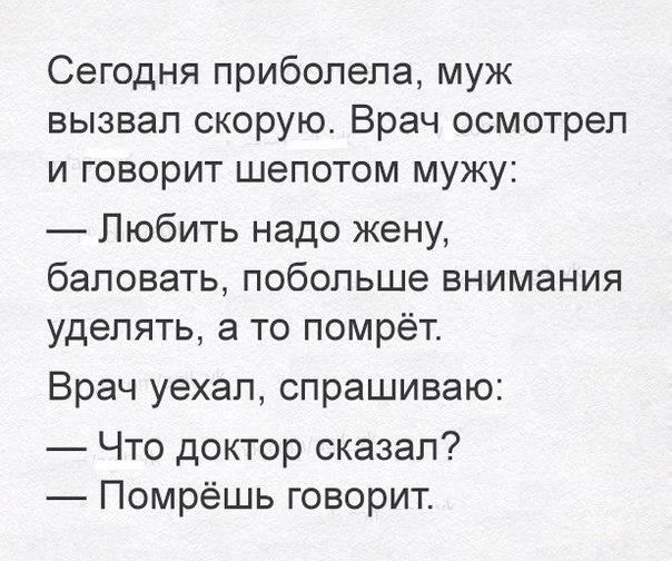 https://pp.vk.me/c836420/v836420818/1aaad/kKQfjwtrd8c.jpg