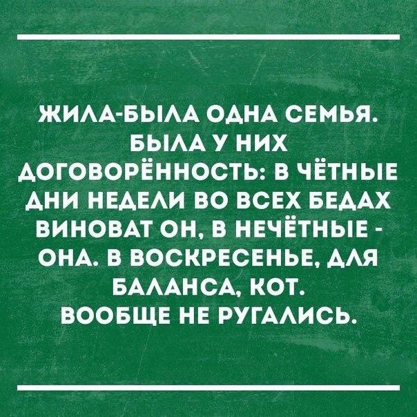 Фото №456248112 со страницы Александра Петрова