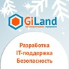 """GiLand""-ит услуги, разработка ПО и приложений"