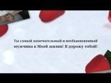 Екатерина_Кононова_1080p.mp4