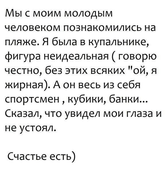 Размер груди то какой?)))