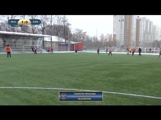 Пушка страшная! ( Блэкпул) 1-0 Ярослав Тыенчук
