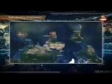 Тайны Чапман. Вся планета придумана؟ (25.05.2017) HD