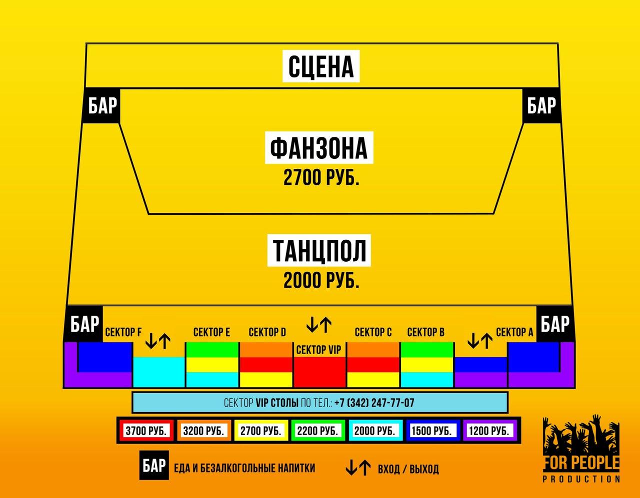 Схема зала дк сухарева
