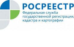 Обжалование действий Государственного комитета по государственной регистрации и кадастру Республики Крым (Госкомрегистр).