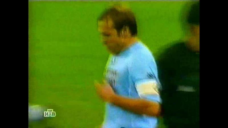 173 CL-2001/2002 Bayern München - Feyenoord 3:1 (23.10.2001) HL