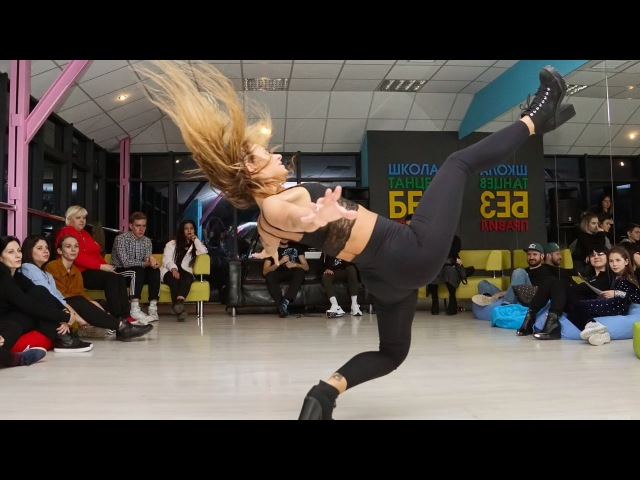 Alisa Mafia | All Day Vogue | Школа танцев «Без правил»
