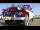 Ретро автомобиль Москвич 407 1961 г в Retro car Moskvich 407 1961