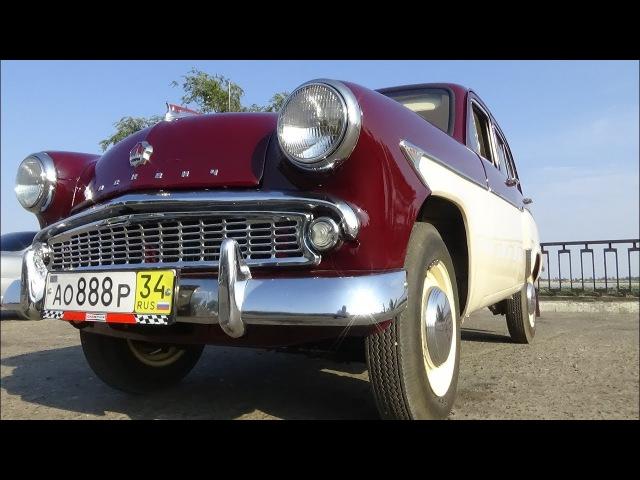 Ретро-автомобиль Москвич 407 1961 г.в./Retro-car Moskvich 407 1961