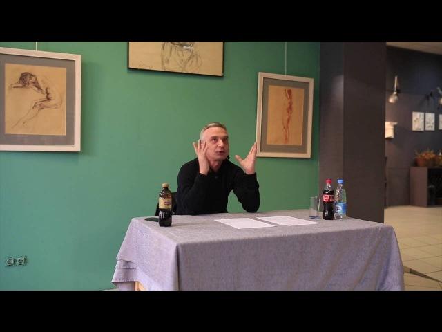 Блохин Николай Дмитриевич - Авторская лекция по рисунку
