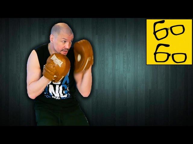 Нырки в боксе и контратаки после нырков с Николаем Талалакиным — боксерские фишки от Профессора