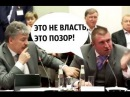 Мужик реально без страха! СКАНДАЛЬНОЕ выступление директора завода о Путине и к