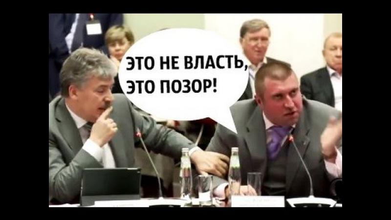 Мужик реально без страха! СКАНДАЛЬНОЕ выступление директора завода о Путине и к ...