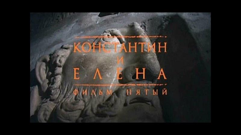 Паломничество в Вечный город КОНСТАНТИН и ЕЛЕНА 5ч.