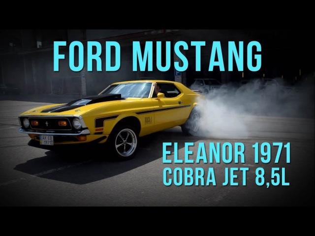 Ford Mustang Cobra Jet 1971 8,5 600hp Eleanor SRT