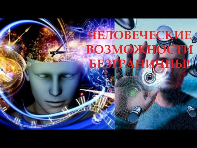 🅾️ 🅾️«Бездна»🅾️ Фильм о психических возможностях человека! 🅾️
