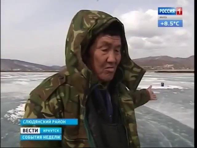 Байкал продали китайцам.