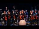 Рок хиты в исполнении симфонического оркестра КИНО Пачка сигарет