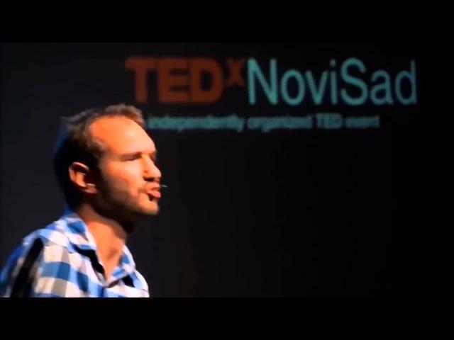 Николас Вуйчич x TED RUS Преодоление безнадежности