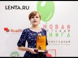 Мила Юрина (автор истории
