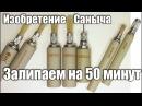 DIY автоматическая масленка - кисточка бывшего токаря второго разряда Сергея Ден ...