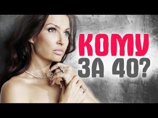 Эвелина Бледанс, Татьяна Навка и другие эффектные Российские звезды женщины, ко ...
