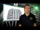 Отличие предыдущей и последующей моделей шин
